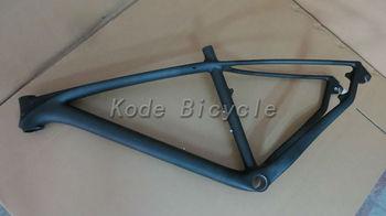 29er carbon mountain bike frame,mtb bicycle frame,mountain carbon frame for 29er