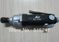New Pneumatic Screwdriver Air Tools 5H