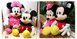 Free Shipping 2pcs/lot Hot Sale Lovely Mickey Mouse And Minnie Stuffed Animal Toys Children's Gift Wholesale(China (Mainland))