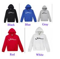 Hooded Sweatershirts jumper arabic character pullover jacket free ship hoody arabic shirt winter clothing men's overcoat