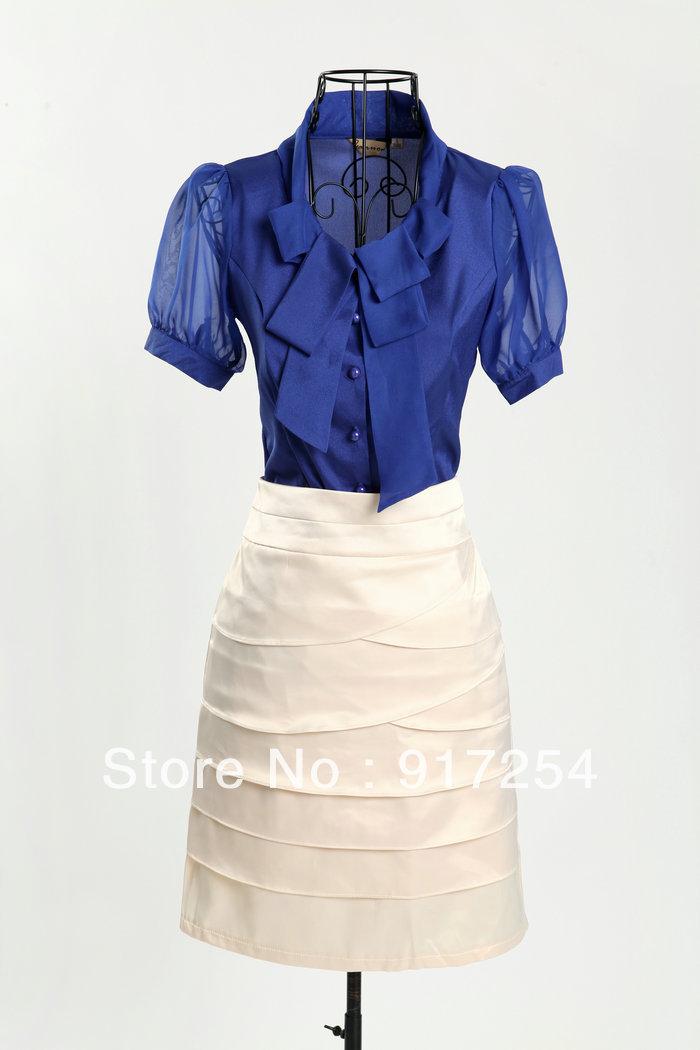 Синяя Юбка И Белая Блузка В Волгограде