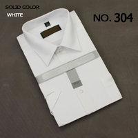 Free Shipping 2013 Mens Slim fit Unique neckline stylish Dress short Sleeve Shirts Mens dress shirts 17colors ,size: S-XXXL