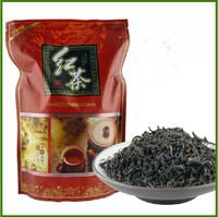 250g Premium Dian Hong, Famous Yunnan Black Tea dianhong dianhong