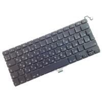 95% New For Apple MacBook Air A1237 A1304 Russian RU Keyboard