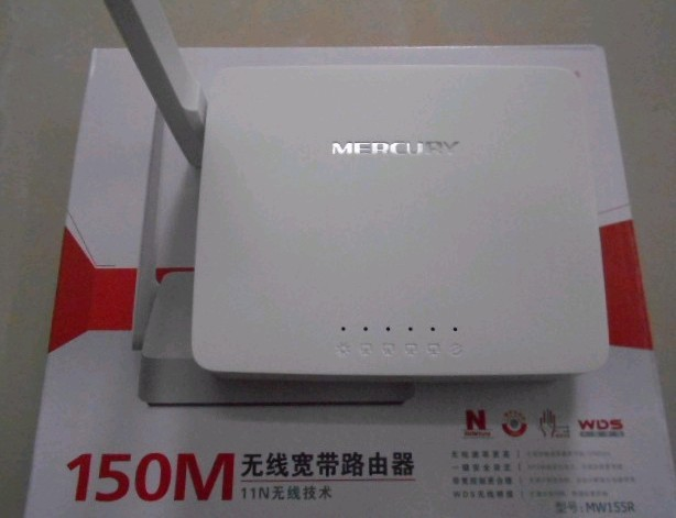 Mercury MW155R 150M wireless router IP bandwidth control small coverage MINI routing(China (Mainland))