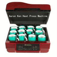 3D sublimation press machine 3D Multifunctional heat press machine mug press,press machine,transfer press machine