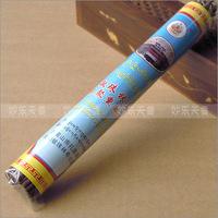 Mindrolling Monastery's incense ,Tibet's famous monasteries of Tibetan incense