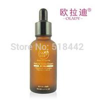 Vitalizing Moisturizing Essence 30ml, deep penetration and super moisture retention together with high nourishing properties