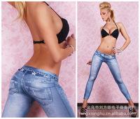 Women's Fashion Leggings Stretch Skinny Leg Pants Jeggings Free Shipping F75