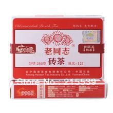 GRANDNESS 2012 yr 500g Yunnan Haiwan Old Comrade Pu erh Puerh Puer brick Tea 250g