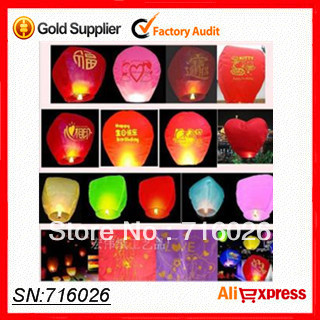 Free Shipping! Wishing Lamp SKY CHINESE LANTERNS HOLIDAY BIRTHDAY WEDDING PARTY SKY LAMP 10Pcs/Lot