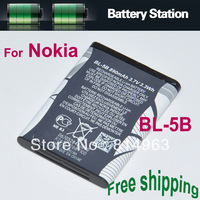 BL-5B ACCU battery BL5B for Nokia mobile phone free shipping