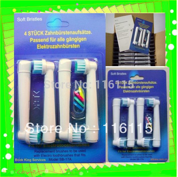 Купить насадки на электрическую зубную щетку в екатеринбурге