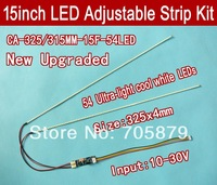 325mm Adjustable brightness led backlight strip kit,Update your 15inch  ccfl lcd screen panel monitor to led bakclight