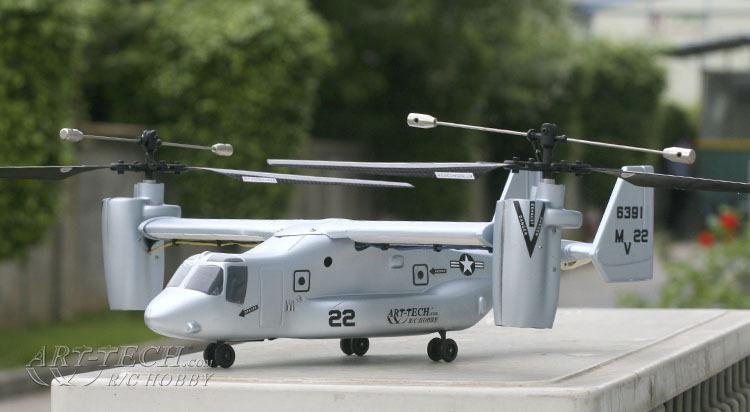 model toys ART-TECH V22 Osprey V 22 Osprey Rc