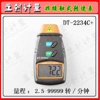 FOR SALE!!!!!!!!!!!Digital Laser Photo Tachometer Non Contact Tach Free Shipping