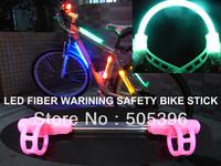 Led Fiber bike Warning Stick Super Bright safety bike bicycle light lamp Colorful fiber stick light on bike helmet FREE SHIPPING