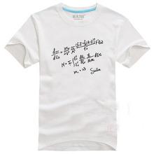 logo tshirt promotion