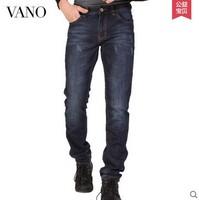 Free shipping Vano slim down pants men wear thick warm down jeans men's trousers
