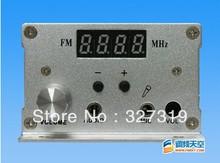 wholesale fm transmitter radio station