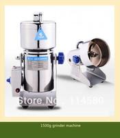 1500g mill stone/mill stone/blade grinder/coffee grinder/tea grinder