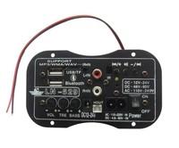 Wholesale Big sales 12 v24v220v three use car subwoofer amplifier board