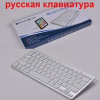 High quality Russian 2.4G 10m Bluetooth Wireless Keyboard Support for Windows/IPAD Android System,Free Shipping
