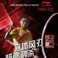 Free Shipping Lin Dan Badminton Racket  2013 3D BREAK-FREE WOODS N90-III Li-ning N90-3 AYPH158