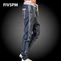 Free shipping hot sale Fiv5pm denim harem pants male patchwork elastic plus size jeans 2014 spring thin
