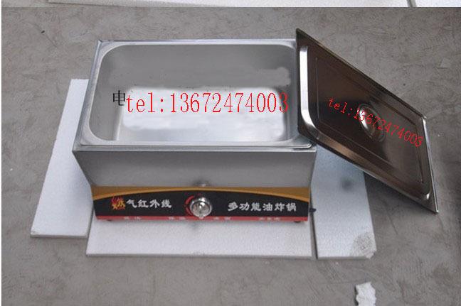Libre shipping~multifunction tipo de gas freidora profunda/vapor de alimentos/acero inoxidable ollas salsa/astilladora de patata