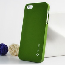 customize phone cover promotion