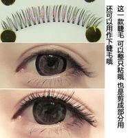 eyelash extenxionw  false eyelashes natural handmade nude makeup eyelash 10 pair  human hair