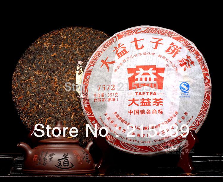 [GRANDNESS] 2012 yr Menghai Tea factory DAYI Classic Recipe 7572 201 Ripe Pu Er Puer Pu Erh Cake,TAETEA CHI TSE BEENG CHA 357g(China (Mainland))