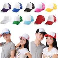 Min.order is $5(mix order) New 2014 Classic Trucker Baseball Summer Golf Mesh Cap Hat Hip Hop Snapback For Men Women 80002