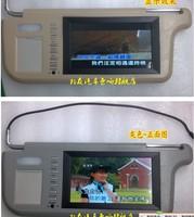 The left  or  right  7 sun visor display car monitor 7 analog screen display car monitor free shipping