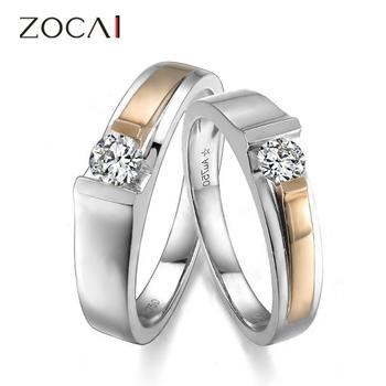 ZOCAI СОВЕРШЕНСТВО 0,41 CT И.Я. / VS DIAMOND его и ее обручальное кольцо Кольца Комплекты 18K БЕЛАЯ РОЗА DUAL цветного золота