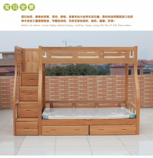 Le lit de ikea enfants h tre en bois massif lit superpos lit de cluster lit - Lit en bois massif ikea ...
