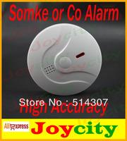 Wireless 9VDC Battery Alert Smoke Carbon Monoxide Gas Sensor CO Detector Alarm Home   Security Alarm Free Shipping Joycity
