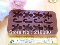 DIY Silica gel chocolate mould boy and girl silica gel cake mold magicaf smiley child