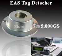 Universal Magnetic Security Sensormatic detacher Checkpoint EAS Hard Tag General Alloy Detacher Remover 5000GS