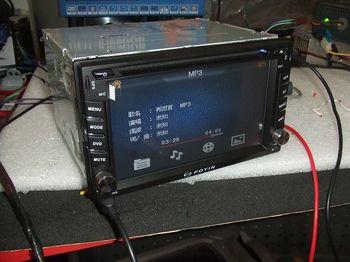 Universal car DVD/6.5 inch DVD screen / HD digital screen / support DVD / navigation / Bluetooth / USB / Rear view camera