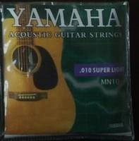 010 super light acoustic guitar string 010-047