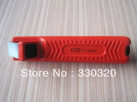 LY25-1 cable stripper coaxial cable stripping tool