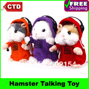 Hot New  Early Learning Wear Clothes DJ Hamster Talking Toy for Kids