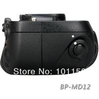 Aputure  Vertical Camera Battery Grip for Nikon D800 D800E Solid metal construction BP-MD12