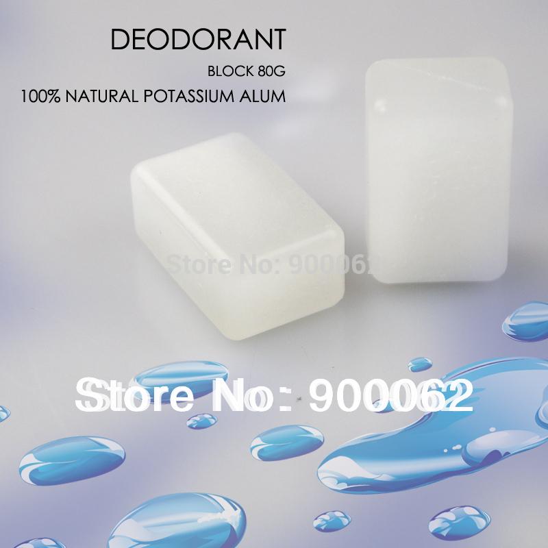 Free shipping alum block,alum stone,alum deodorant(China (Mainland))