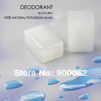 Free shipping alum block,alum stone,alum deodorant