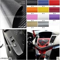 Free Shippin,3D Carbon Fiber Vinyl Car Wrapping Foil 152*300CM,Carbon Fiber Car Decoration Sticker,Hight Quality Car Sticker