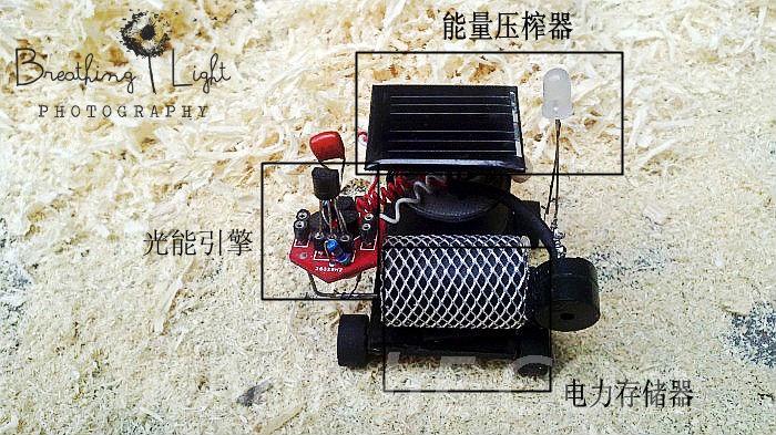 solarbotics BEAM robot kits diy kits(China (Mainland))