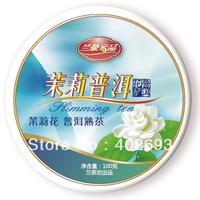 Free shipping Lan tea cloud products Jasmine puer tea cake 100g Yunnan Pu'er ripe tea tea